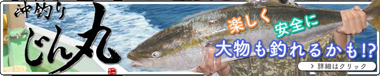 御荘湾上甲商会の牡蠣 | 安全で楽しい沖釣りをしよう! | 愛媛県 瀬戸内海 御荘湾の沖釣はお任せ!
